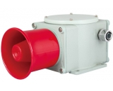 TLHDN301 industrial security alarm, alarm horn, signaling the speaker, siren, electronic buzzer